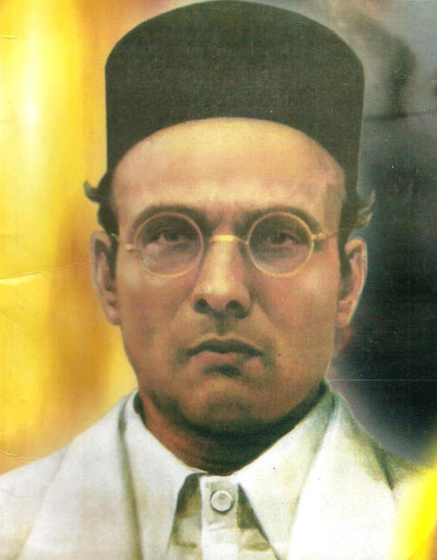 essay on veer savarkar in english