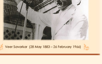 The first Indian to organize a revolutionary movement for India's Independence on an international level